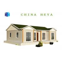 Buy cheap Sound Proof Prefab Residential Homes Modern Prefab Houses Customized Size product