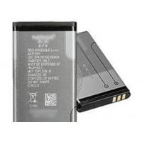 Buy cheap Cell Phone Battery product