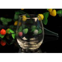 Buy cheap Drinking Water Glass Tumbler product