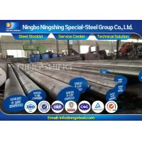 Buy cheap Φ 10 – 500 mm NAK80 Steel Round Bar , High Polishing Plastic Mold Steel Rod product