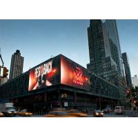 Buy cheap Slim Outdoor Fixed LED Display Curtain P25 Waterproof 6500 Nits Screen 3840 Hz product