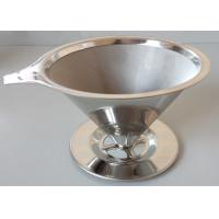 Buy cheap Conic Food Grade Stainless Steel Basket / Mesh Coffee Filter Eco - Friendly product
