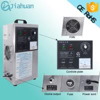 Buy cheap home air purifier ozone generator with handle product
