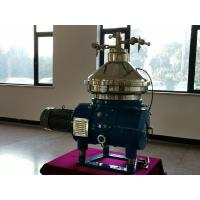 Buy cheap Stainless Steel Disc Stack Centrifuge , low loss Disc Bowl Centrifuge product