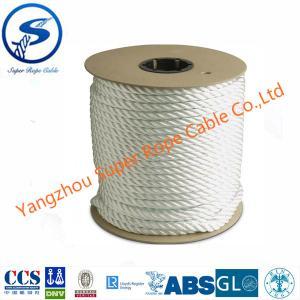 Buy cheap a corda de nylon, corda do fio do PA, corda do multifilament do PA, 3strands torceu a corda de nylon, corda de nylon marinha product