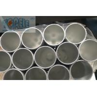 Buy cheap 3/4 Inch 1 Inch Aluminum EMT Conduit Smooth Treat EMT Conduit And Fittings product