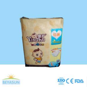 Buy cheap ロシアの市場のための良質の赤ん坊のおむつ product
