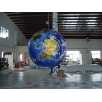 Buy cheap 1.5m Giant Full Digital Printed Earth Balloons Globe with Good Elastic for Sporting events product