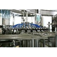 Buy cheap Drinking Water Plastic Bottle Filling Machine (CGFA) product