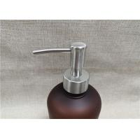 Buy cheap Recyclable Pump Tops For Bottles , Ribbed Closure Lotion Soap Dispenser Pumps from wholesalers