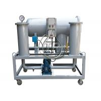 Explosion Proof Light Diesel Oil Dehydration Recycling Macine with CE BV ISO Certificate