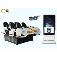 Quality Electric 110-240V System 9D VR Chair Family 6 Seats Virtual Reality equipment 12d Cinema for sale