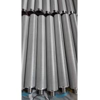 Buy cheap Sintered Powder Filter Elements made of stainless steel material from wholesalers
