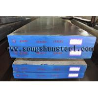Buy cheap DIN 1.2379 alloy steel plate bulk supply product