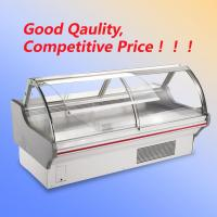 Buy cheap Meat Shop Open Display Cooler product