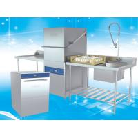 Buy cheap Easy Removing Hood Type Dishwasher With Adjustable Footstand 60~75℃ from wholesalers
