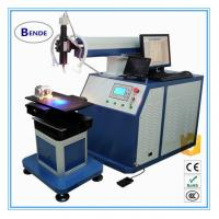 Buy cheap Stainless steel automatic YAG laser welding machine product
