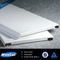 Buy cheap Aluminum Ceiling Tiles and Aluminium Ceiling for Metal Suspended Ceiling product