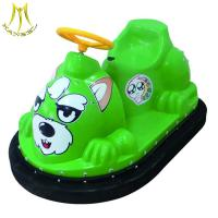 Buy cheap Hansel entertainment kids ride on toy car coperated bumper car for children product