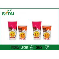 Buy cheap 8 / 10 / 12 oz Single Wall Paper Cups Disposable For Hot Coffee product