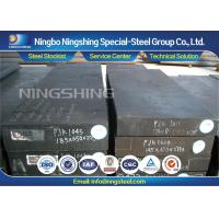 Buy cheap Forged / Annealed 6mm - 600mm H11 Hot Work Tool Steel Wear Resistance Steel product