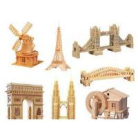 Buy cheap Wooden Puzzle Building Construction Kit from wholesalers
