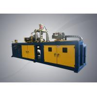 Buy cheap Nc Controller Metal Punching Machine For Various Material Pipe Processing product