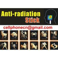 Buy cheap Anti EMF Shield Cell Phone Radiation Shield Mobile Phone Radiation Shield Antiradiation from wholesalers