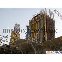 Buy cheap Self Climbing Formwork System Versatile Backets For High Rise Buildings product