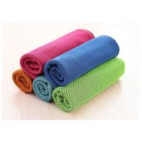 Buy cheap Sports Ice Towel Fitness Running Sweat Cold Cold Cold Towel product