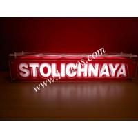 Stolichnaya Vodka 5 Bottle Glorifier Lighted Display Red Acrylic