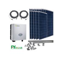 China Stand Alone Domestic Solar Power SystemsPhotovoltaic Battery Module Dust Proof on sale