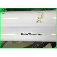 China 200G PE Coated Paper / Printing On Watercolor Glossy Photo Paper Roll With 24 Inch 36 Inch on sale