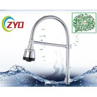 Buy cheap Chromeplated Swivel Spout , Kitchen Tap Spout Replacement Plastic Braket product