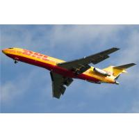 Buy cheap Shenzhen Door to Door DHL Express Services / Courier Service To Greece product