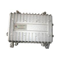 Buy cheap Trunk Amplifier product