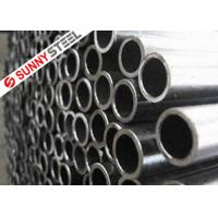 Buy cheap ASTM A213 T24 Seamless alloy tube product