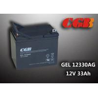 Buy cheap Wind Energy Storage Battery , GEL AGM VRLA Lead Acid Battery Superior performance product