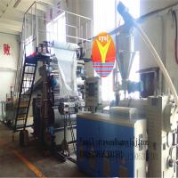 Buy cheap PVC imitation marble board extrusion line product
