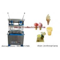 China Industrial Ice Cream Cone Making Machine China Ice Cream Cone Maker Machine Cone Making Machine For Sale on sale