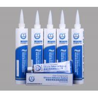 Buy cheap heat resistance silicone product