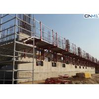 Buy cheap Light Weight Automatic Climbing Formwork System Lower Labor Cost product