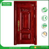 Buy cheap single exterior metal out swing doors residential steel french doors product