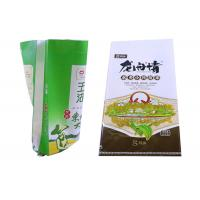 Buy cheap Printed PP Woven Packaging Bags , 10Kg Polypropylene Rice Sack product