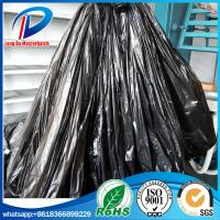 Buy cheap 45% 40% 30% 20% Carbon Black Content Black Masterbatch for trash bags/ injection molding /pipes  BLACK MASTERBATCH product