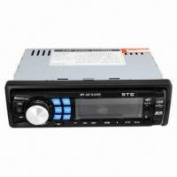Buy cheap Car MP3 Player with USB, SD, MMC Card, LCD Display and Real-time Clock Function product