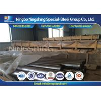 Buy cheap Peeled / Turned AISI M2 High Speed Tool Steel Round bar Φ6.5mm-250mm product