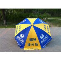 China Popular Style Large Garden Parasol Sunlight Resistant For Shop Promotional on sale