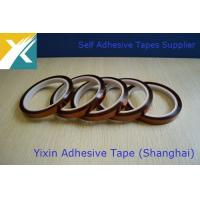 China polyimide adhesive tape digital pi tape gold insulation tape electrical insulation tape heat resistant tape on sale