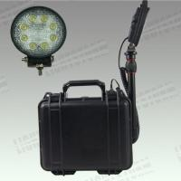 Buy cheap 24W LED Work Light Emergency Lamp product